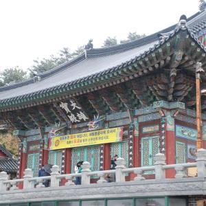 Découverte active de la Corée du Sud de Séoul: Busan Gayasan National Park Haeinsa temple