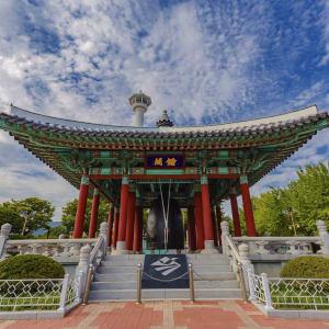 Südkorea - Grosse Mietwagenrundreise ab Seoul: Busan Yongdusan Park and Busan Tower