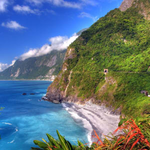 Best of Taiwan ab Taipei: Cingshui Cliff on Suhua Highway Hualien
