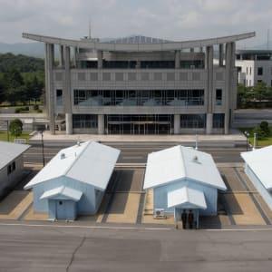 Découverte active de la Corée du Sud de Séoul: Demilitarized Zone Panmunjon s 001