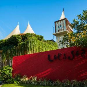 Let's Sea Hua Hin Al Fresco Resort:  Entrance - Daylight