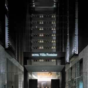 Villa Fontaine Shiodome à Tokyo: Entrance Villa Fontaine