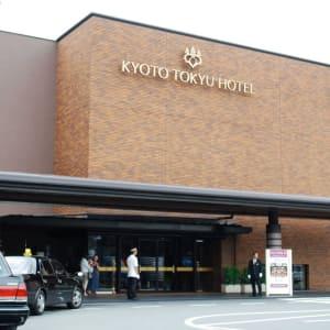 Kyoto Tokyu Hotel: exterior