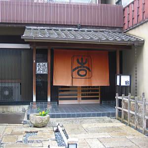 Gion Yoshi-ima Ryokan à Kyoto: exterior