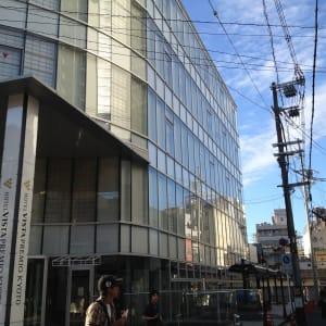Vista Premio Kawaramachi Hotel à Kyoto: Exterior