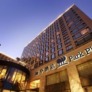 Park Plaza Beijing Wangfujing à Pékin: Hotel