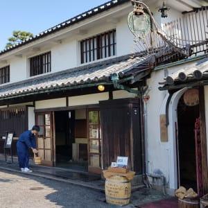 Kurashiki - Japans Traditionen hautnah erleben ab Okayama: exterior: Kurashiki - Ryokan Kurashiki Eingang