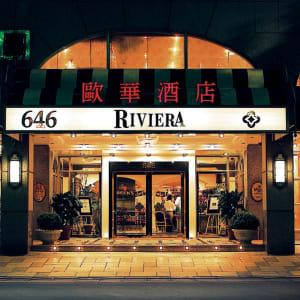 The Riviera in Taipei: Main Entrance