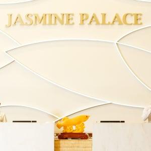 Jasmine Palace in Yangon: Lobby