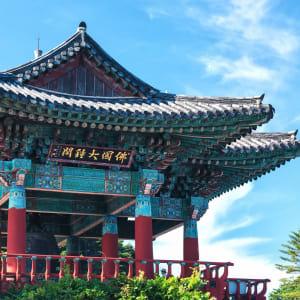 Gruppenreise «Südkorea - Land der Morgenstille» ab Seoul: Gyeongju Seokguram