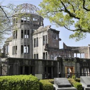 Gruppenreise «Facettenreiches Japan» ab Tokio: Hiroshima