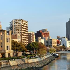 Le Japon sur de nouveaux chemins de Osaka: Hiroshima Atomic Bomb Dome