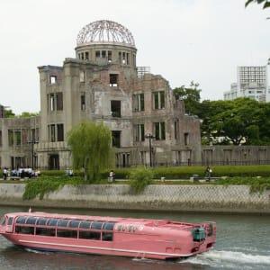 Circuit en groupe «Geisha» de Tokyo: Hiroshima: atomic bomb dome
