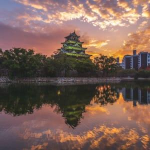 Le Japon sur de nouveaux chemins avec prolongation de Osaka: Hiroshima Castle