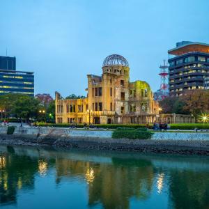 Les hauts lieux du Japon avec prolongation de Tokyo: Hiroshima Genbaku Dome
