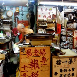 Glanzlichter Chinas mit dem Zug ab Peking: Hong Kong Kowloon Jade Market