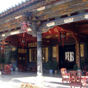 Yunnans unbekannter Süden ab Kunming: Jian Shui: Zhu Family Garden Entrance