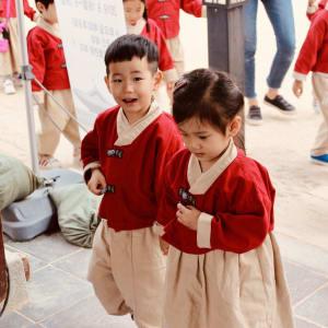 Corée du Sud compacte de Séoul: Kids in Temple