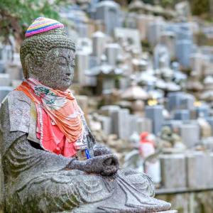 Japan auf neuen Wegen ab Osaka: Koya-san