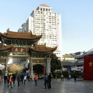 Höhepunkte Yunnans ab Kunming: Kunming: City Centre