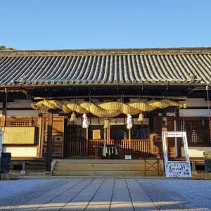 Kurashiki - Japans Traditionen hautnah erleben ab Okayama: Kurashiki Bikan Shrine
