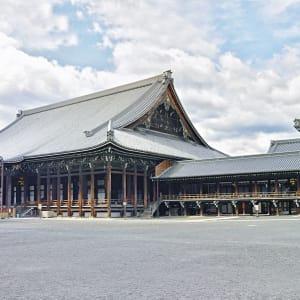 Circuit en groupe «Découverte active du Japon» de Tokyo: Kyoto