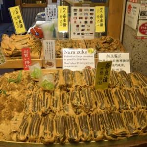Circuit en groupe «L'éclat du Japon» de Tokyo: Kyoto