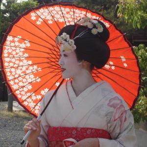 Vielfältiges Japan ab Tokio: Kyoto Geisha
