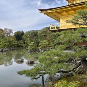 Kyoto de son propre chef, sans véhicule, une journée: Kyoto Golden Pavilion Kinkakuji