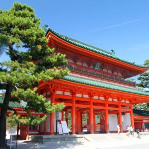 Circuit en groupe «Fuji» de Kyoto: Kyoto Heian Shrine