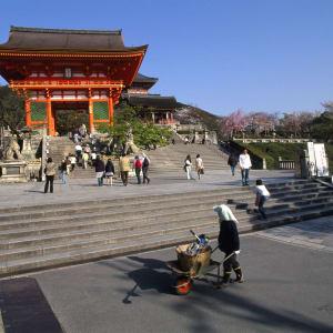 Kyoto per Fahrrad - Ganzer Tag: Kyoto Kiyomizu-dera Temple Gate