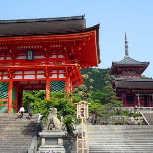 Au pays du soleil levant de Tokyo: Kyoto Kiyomizu-dera Temple Gate
