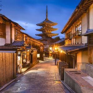 Le Japon sur de nouveaux chemins avec prolongation de Osaka: Kyoto old city at Yasaka Pagoda