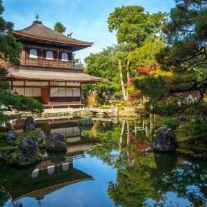 Höhepunkte Japans ab Tokio: Kyoto Silver Pavillion