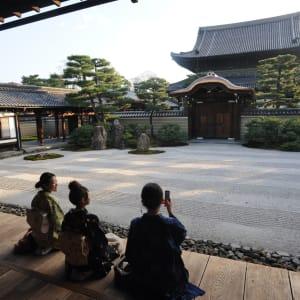 Klassisches Japan ab Tokio: Kyoto young japanese women