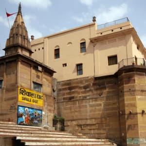 Suryauday Haveli à Varanasi: View from Ghats