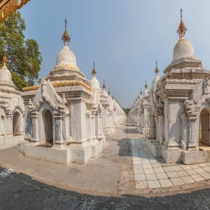 La fascination du Myanmar – un pays en mutation de Yangon: Mandalay Kuthodaw Pagoda