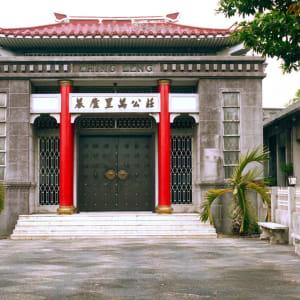 Stadtrundfahrt Manila, inkl. Mittagessen: Manila Chinese Cemetery