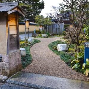 Au pays du soleil levant de Tokyo: Matsumoto Nakamachi Samurai District