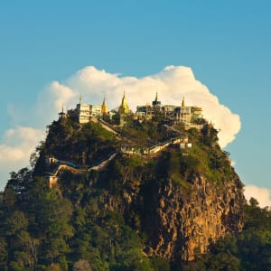 La fascination du Myanmar – un pays en mutation de Yangon: Mount Popa