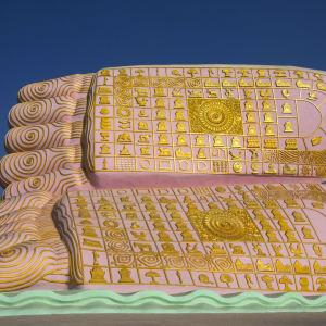 La pagode de Kyaiktiyo & le rocher d'or de Yangon: Myanmar Bago Buddha statue