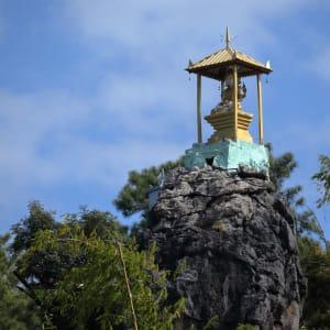 Kayah - Reise in eine verborgene Welt ab Inle Lake: Myanmar Kayah Loikaw Temple