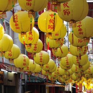 Vielfältiges Japan ab Tokio: Nagasaki: Lantern Festival