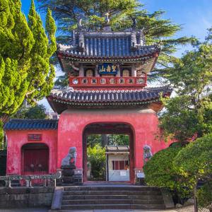 Circuit en groupe «Fuji» de Kyoto: Nagasaki: Sofuku-ji Temple