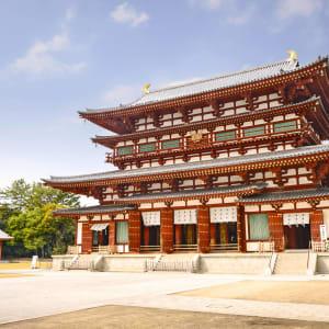 Les hauts lieux du Japon avec prolongation de Tokyo: Nara Yakushi-ji Temple