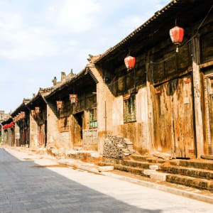 Les hauts lieux de la Chine de Pékin: Pingyao
