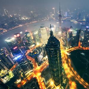 China für Geniesser mit Luxus-Kreuzfahrt auf dem Yangtze ab Peking: Shanghai aerival view of City Center