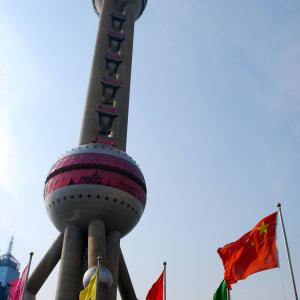 La Chine impériale avec une croisière sur le Yangtsé de Pékin: Shanghai Oriental Pearl Tower