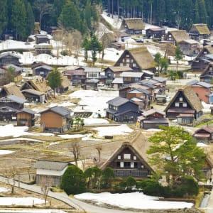 Contrastes du Japon de Tokyo: Shirakawago: Village