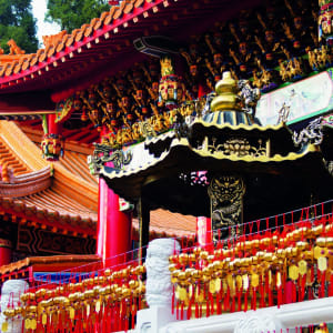 Best of Taiwan ab Taipei: Sun Moon Lake: Wenwu Temple